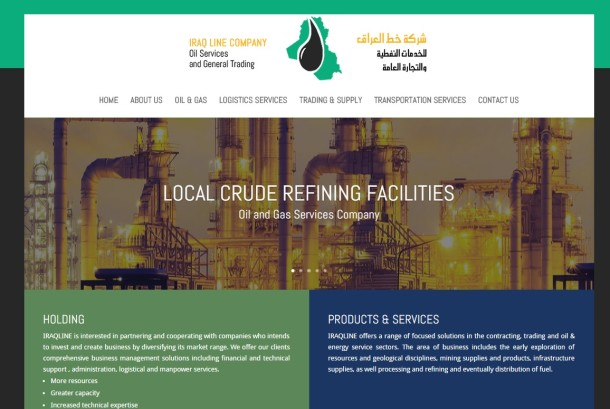 Iraq Line Company Website