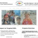 Izdehar Organization وێب دیزاین