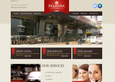 Palmyra Plaza تصميم موقع فندق