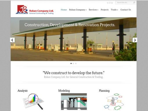 Rokan Company Ltd. Website