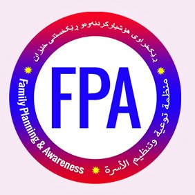 FPA Organization دیزاینی لۆگۆ