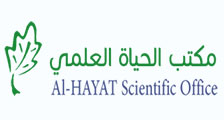 al-hayat-scientific-office-logo