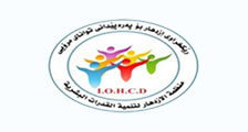 izdehar-oganization-logo