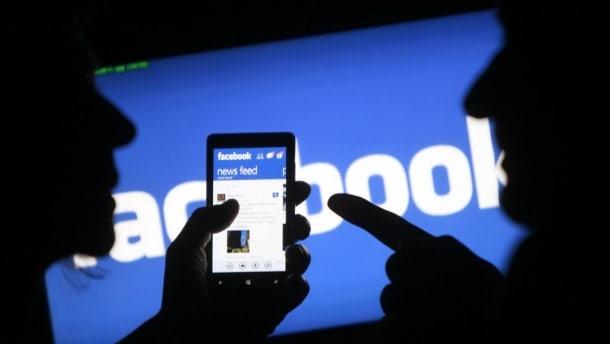 """ميزة البث الحي من فيس بوك ستأتي قريبا بين """"شخصين فقط"""""""
