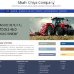 Shahi Chiya Company Website