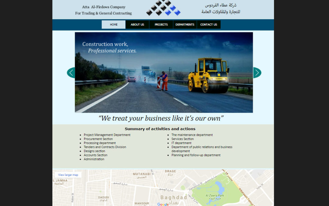 Atta Al-Firdows Company Website
