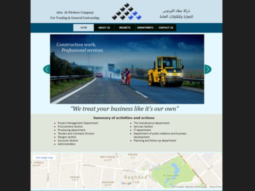 Atta Al-Firdows Company Website