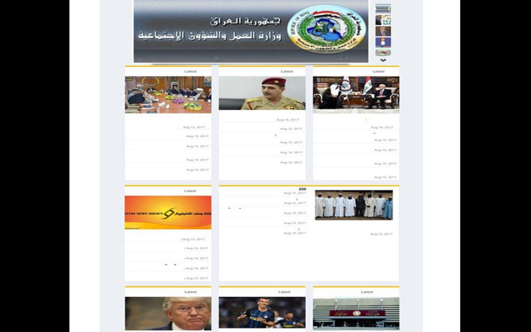 Wattan News Agency Website