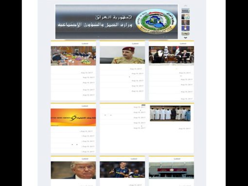 Wattan News Agency Website