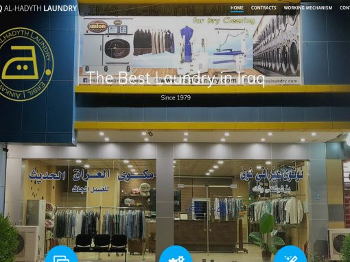 Iraq Al-Hadyth Laundry Website
