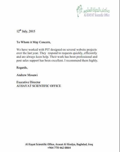 Certificate from Al Hayat Office