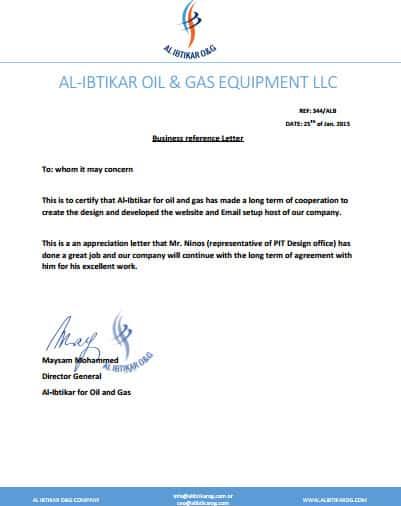 Certificate from Al Ibtikar OG