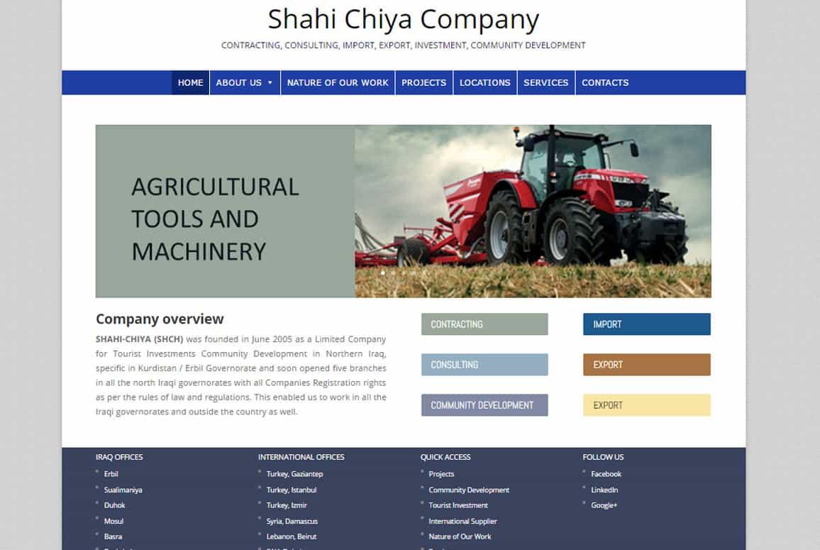Shahi Chiya Company Website