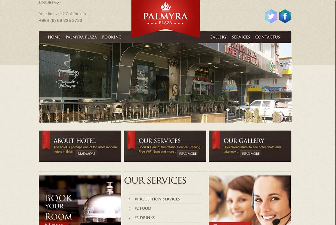 Palmyra Plaza Hotel Website