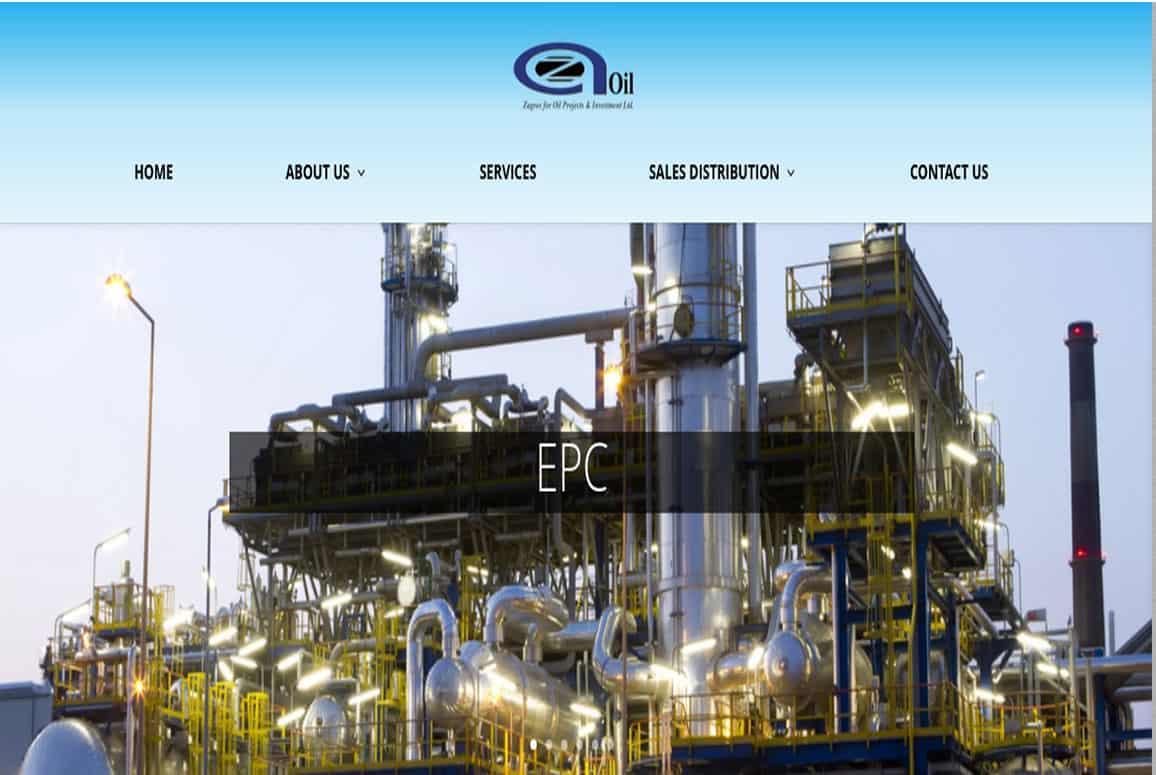 Zagros Oil Company Website