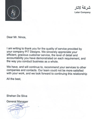 reference-letter-from-latar-company