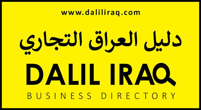 Dalil Iraq