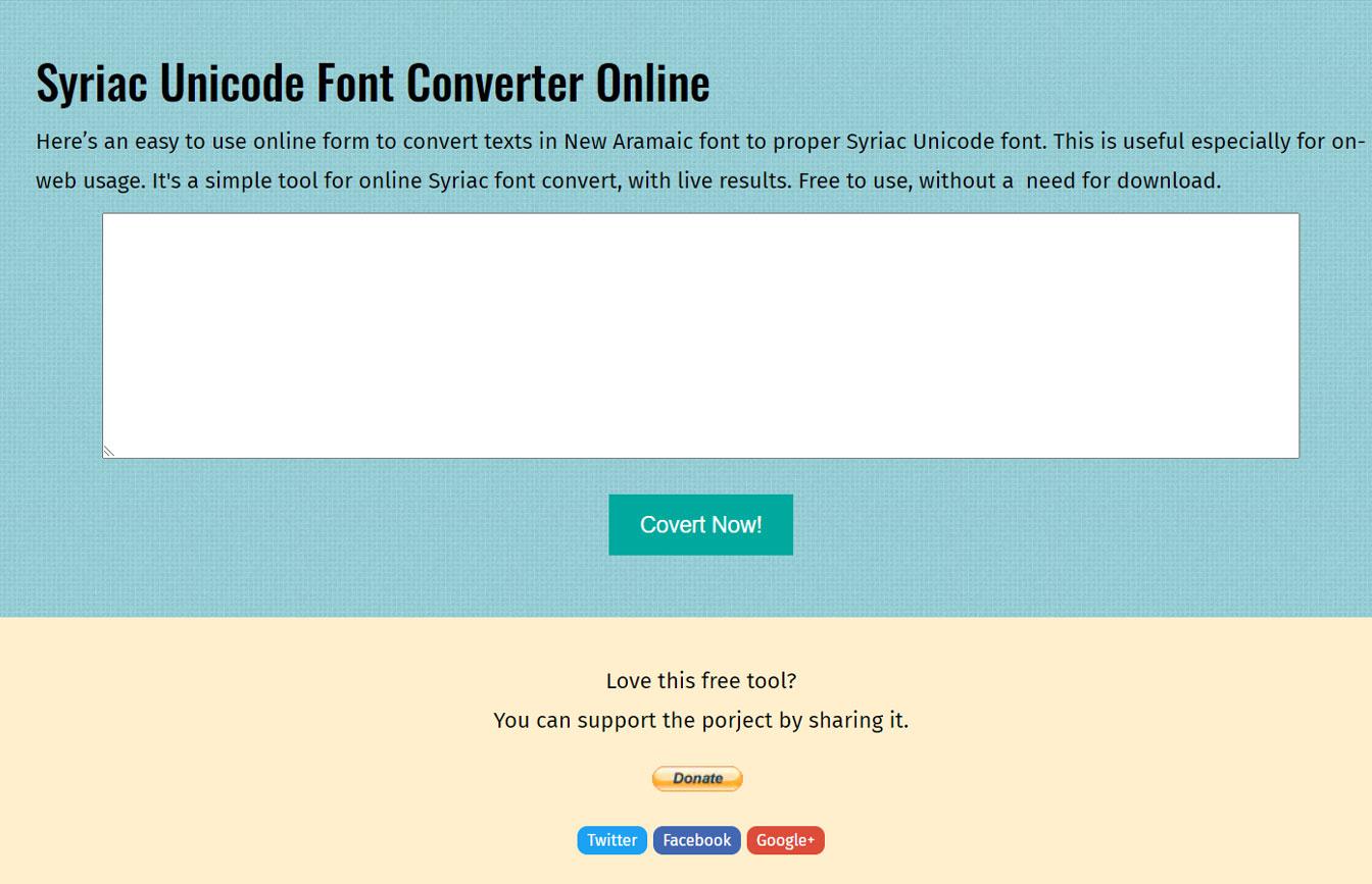 New Aramaic Font Converter to Unicode